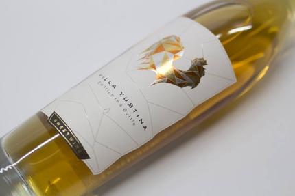 Sweet wine Gewurztraminer 2015