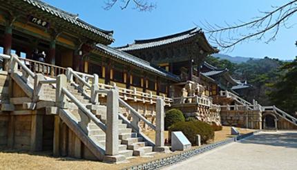 UNESCO World Heritage site Bulguksa Temple (Photo Paul Stafford)